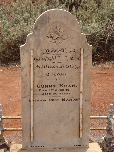 Broken Hill cemetery. Headstone in the Muslim section for Gunny Khan. Middle Eastern script on the headstone. Erected by Dost Mahomet who was a cameleer on the Burke and Wills expedition of 1860.