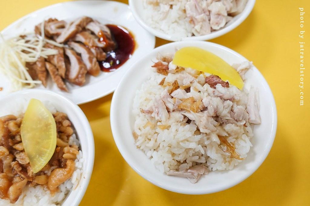 松好嘉義火雞肉飯 開幕期間滷肉飯、火雞肉飯一碗只要10元【基隆美食/暖暖美食】 @J&A的旅行