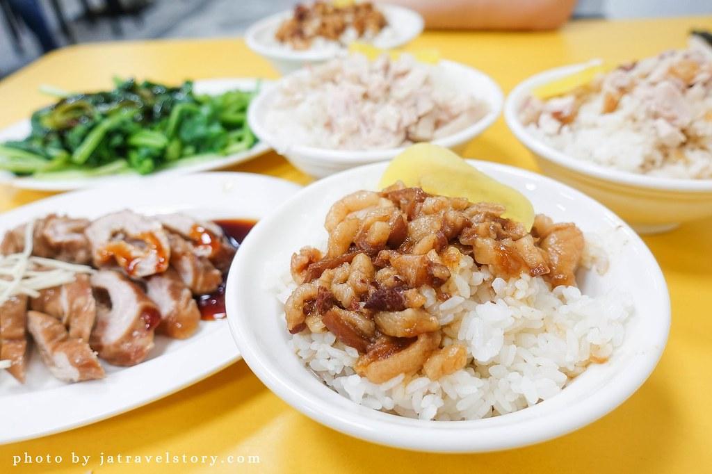 新開幕松好嘉義火雞肉飯 開幕期間滷肉飯、火雞肉飯一碗只要10元【基隆美食/暖暖美食】 @J&A的旅行