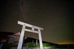 Mount Haku Shrine (veryblue123) Tags: 白山 白山奥宮 星空 石川 登山 日本百名山 夜空