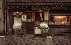 Japan - Tokyo (SergioQ79 - Osanpo Photographer -) Tags: japan tokyo osanpo nikon 2019 d7200 street road shop