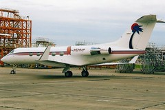 N528AP Gulfstream 3  Paris-LBG (liekwxtt43) Tags: g3 gulfstream bizav n528ap lfpb lbg