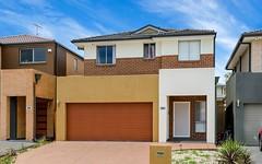 26 Chino Place, Kellyville Ridge NSW