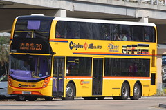 CTB ADL E50D (F) 12.8m #6495 @ 20 (EddieWongF14) Tags: bus doubledecker alexanderdennis adl enviro enviro500 enviro500mmc enviro500mmcfacelift enviro500mmcfacelift128m e50d 6495 vd980 craftingtravelmoments retrolivery ctb20