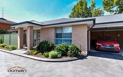 10/263 Blackwall Road, Woy Woy NSW