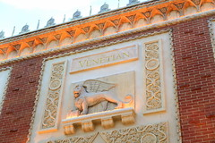 Las Vegas Strip - The Venetian (wyliepoon) Tags: las vegas strip boulevard paradise nevada hotel casino resort venetian venice grand canal shoppes shops shopping mall