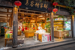 Suzhou Market.jpg (outlaw.photography) Tags: nikon2470f28 d850 light outlawphotography china2019 chrisdaugherty china102019 people suzhouchinaoldtown architecture infinityimages photography streetphotography faces mstreetmarket