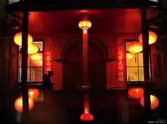 China? (karlbekk) Tags: urban city cityscape lights night evening redlight olympus olympuspen olympuspenf outdoor nightlight