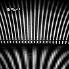 salt. machiakari. 13 (s.alt) Tags: music antzen wwwantzencom electronic ambient electronica industrial techno experimental artwork release graphic design layout act400 salt machiakari vinyl 12inch 12zoll vinylrecord schallplatte record wax tonträger album fineartprint packagingdesign