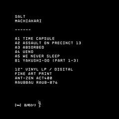 salt. machiakari. 24 (s.alt) Tags: music antzen wwwantzencom electronic ambient electronica industrial techno experimental artwork release graphic design layout act400 salt machiakari vinyl 12inch 12zoll vinylrecord schallplatte record wax tonträger album fineartprint packagingdesign