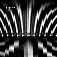 salt. machiakari. ant-zen act400 13 (ant-zen) Tags: music antzen wwwantzencom electronic ambient electronica industrial techno experimental artwork release graphic design layout act400 salt machiakari vinyl 12inch 12zoll vinylrecord schallplatte record wax tonträger album