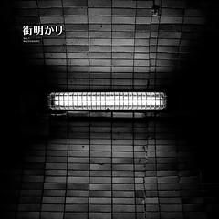 salt. machiakari. 15 (s.alt) Tags: music antzen wwwantzencom electronic ambient electronica industrial techno experimental artwork release graphic design layout act400 salt machiakari vinyl 12inch 12zoll vinylrecord schallplatte record wax tonträger album fineartprint packagingdesign