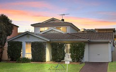 1 Violet Court, Quakers Hill NSW