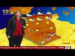 Algérie : أحوال الطقس في الجزائر ليوم الأحد 17 نوفمبر 2019 (youmeteo77) Tags: algérie أحوال الطقس في الجزائر ليوم الأحد 17 نوفمبر 2019