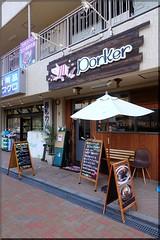 2019-11-12_T@ka.の食べ飲み歩きメモ(ブログ版)_ランチ新メニューのキーマを頂く【五反田 大崎】Porker_04 (Taka Logbook) Tags: ランチ キーマ 【五反田 大崎】 porker