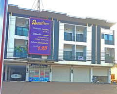Phon Phisai non-bank formal lenders 2e (SierraSunrise) Tags: thailand phonphisai nongkhai isaan esarn moneylenders loans credit finance