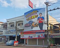 Phon Phisai non-bank formal lenders 6e (SierraSunrise) Tags: thailand phonphisai nongkhai isaan esarn moneylenders loans credit finance