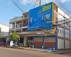 Phon Phisai non-bank formal lenders 7e (SierraSunrise) Tags: thailand phonphisai nongkhai isaan esarn moneylenders loans credit finance