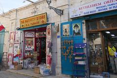P1040587 (jasonpittock) Tags: israel telaviv jersualem