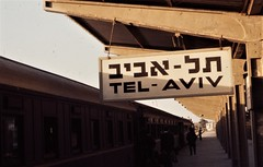 Israel Railways - Tel Aviv Central Station (color slide) (HISTORICAL RAILWAY IMAGES) Tags: train israel railways station telaviv רכבת ישראל תלאביב תחנה pr isr palestine