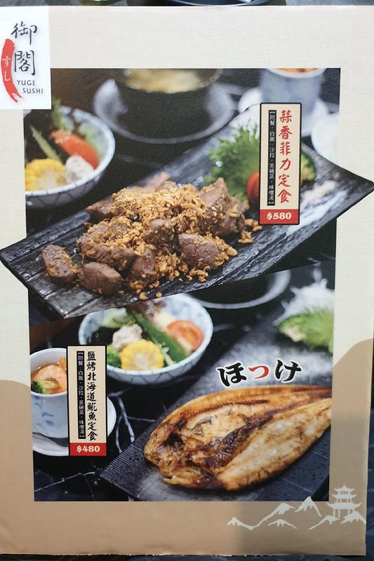 49078641381 2ec8565269 c - 御閣手作壽司 | 商業午餐很划算,也有多種不同魚種壽司可選還有波士頓龍蝦套餐
