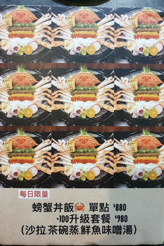 49078641431 c0f637b27d c - 御閣手作壽司 | 商業午餐很划算,也有多種不同魚種壽司可選還有波士頓龍蝦套餐