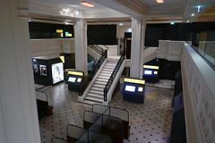 Salle des coffres (2) (Mhln) Tags: hôtel gaillard banque france cité économie citéco paris musée expo banquedefrance renaissance style