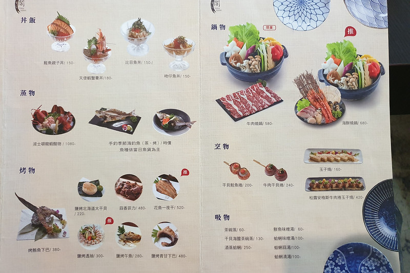 49078844667 40b35868c9 c - 御閣手作壽司 | 商業午餐很划算,也有多種不同魚種壽司可選還有波士頓龍蝦套餐