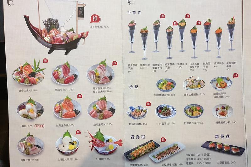 49078844752 c2fc2032de c - 御閣手作壽司 | 商業午餐很划算,也有多種不同魚種壽司可選還有波士頓龍蝦套餐