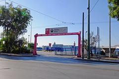Piräus_Hafen-Gate_DSCF0356 (in-griechenland.de) Tags: athen attika griechenland hellas metro piräus hafen πειραιάσ pireas αθήνα ελλάδα ελλάσ αττική