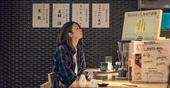 Japan - Tokyo (SergioQ79 - Osanpo Photographer -) Tags: japan tokyo sushi restaurant girl woman people nikon d7200 2019 happyplanet asiafavorites