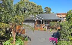 28 O'dea Road, Mount Annan NSW