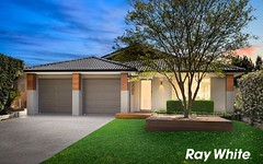 10 Verna Place, Quakers Hill NSW