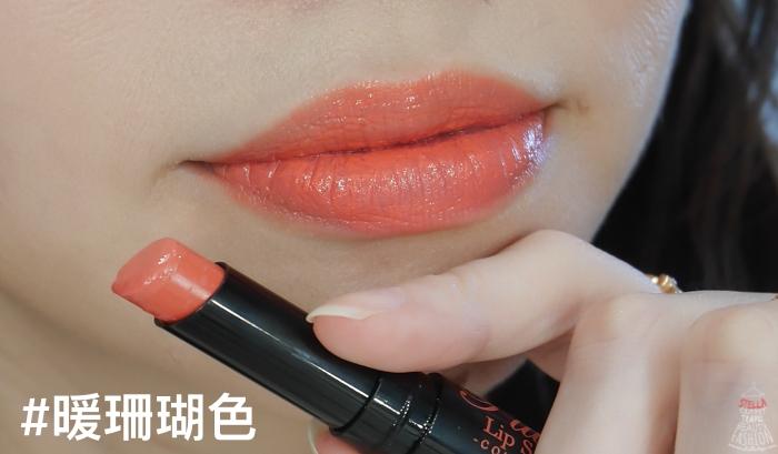 雪芙蘭膠原蛋白豐潤護唇膏 暖珊瑚色