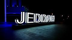 #عدستي #تصويري  #السعودية #جدة #عام #1440  #Photography #by #me #ksa #jeddah  #2019 #5 (SONIC2011.COM) Tags: عدستي تصويري السعودية جدة عام 1440 photography by me ksa jeddah 2019 5