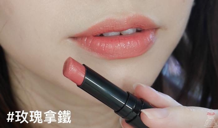 雪芙蘭膠原蛋白豐潤護唇膏 玫瑰拿鐵