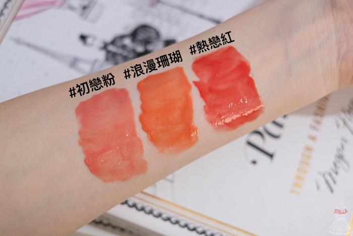 雪芙蘭啵亮水潤護唇露