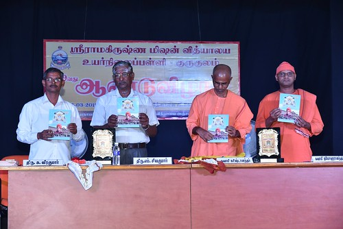 Annual Day 2019 (11)