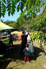 DSCF5713 (諾雅爾菲) Tags: fujifilmxe3 taiwan 台灣 桃園 鑫園馬告露營區 鑫園馬告咖啡 露營 camping