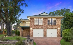 2 Mustang Avenue, St Clair NSW