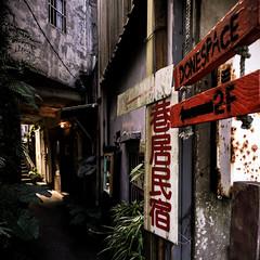 PSX_20191116_151832 (Cruxiaer) Tags: taiwan taichung hsinchu zhubei taipei 24mm fe sony gm a7iii a73 f14 14 24 strong vibrant sharp contrast wide street photography filmic