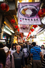 PSX_20191116_125422 (Cruxiaer) Tags: gm f14 sony 14 hsinchu taiwan taichung 24 taipei 24mm fe a73 zhubei a7iii street contrast photography vibrant wide sharp strong filmic