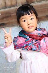 V (jmboyer) Tags: mj324 chine asie canon china asia travel montagnes jaunes ©jmboyer