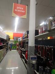 Price Scanner (Random Retail) Tags: kmart store retail 2018 elizabethtown pa