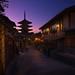 Japanese street