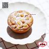 耶里 經典普地小點心 (ellie la pâtisserie) Tags: ellie taipei taiwan handmade dessert tinybite petit patisserie bakery fingerfood partyfood tart photooftheday 耶里 台北 台灣 手工 點心 西點 普地小點心