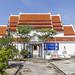 Fine building at Wat Poramai Yikawat in Ko Kret, Nonthaburi near Bangkok