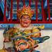 15394-Dengfeng