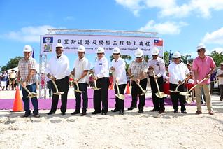 Groundbreaking Ceremony for the Corozal/Sarteneja Road Project