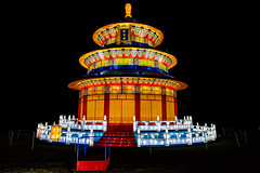 Temple of Heaven (SCSQ4) Tags: 2019 arcadia art california chinese chineselanternfestival chineselanterns chinesepagoda favorite favoritepicture lantern lanternfestival lanterns lightshow losangelesarboretum moonlightforest moonlightforest2019 moonlightforestla night nightphotography pagoda templeofheaven